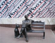 Ростов-на-Дону.  Мой родной город. - блоги В ГОРОДЕ.RU.