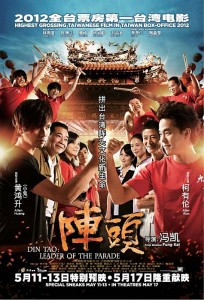 Download Din Tao: Leader of the Parade (2012) DVDRip 500MB Ganool