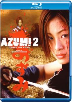 Azumi 2: Death or Love 2005 m720p BluRay x264-BiRD