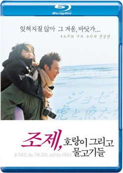Josee, the Tiger and the Fish 2003 m720p BluRay x264-BiRD